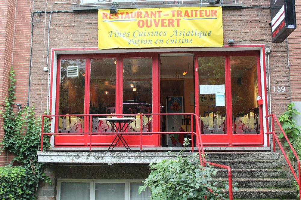 Restaurant Anvers Bon Au Meilleurs Prix