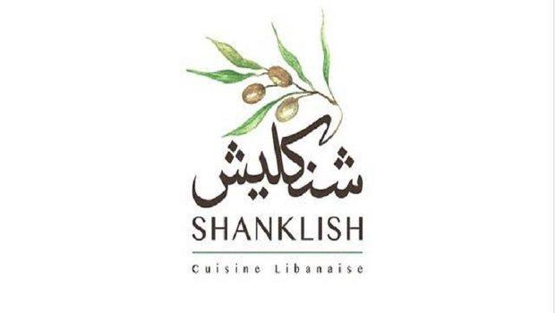 SHANKLISH CUISINE LIBANAISE