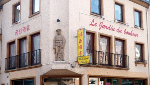 Le jardin du bonheur restaurant chinois virton 6760 - Petit jardin restaurant luxembourg le mans ...